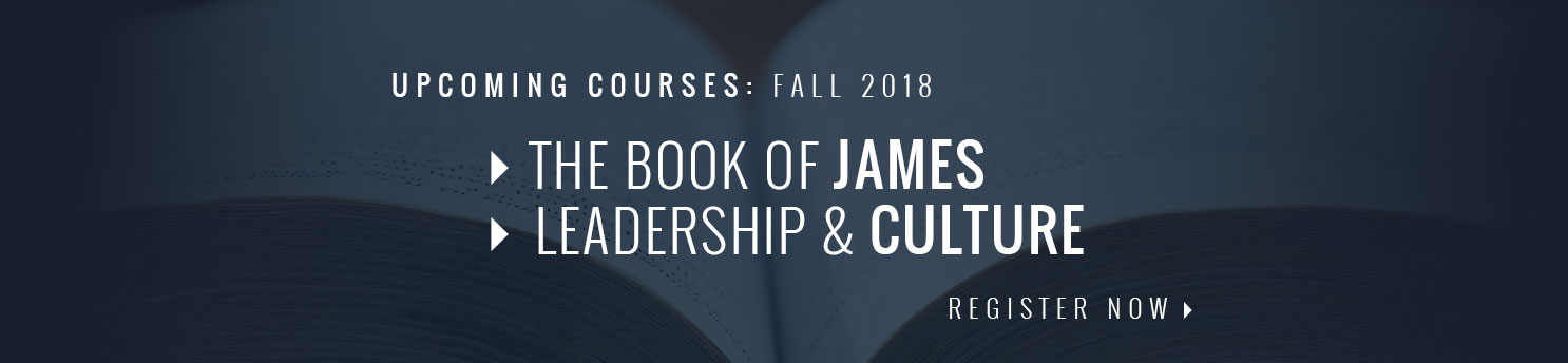 Upcoming Courses - Fall 2018